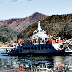 Nami Ferry