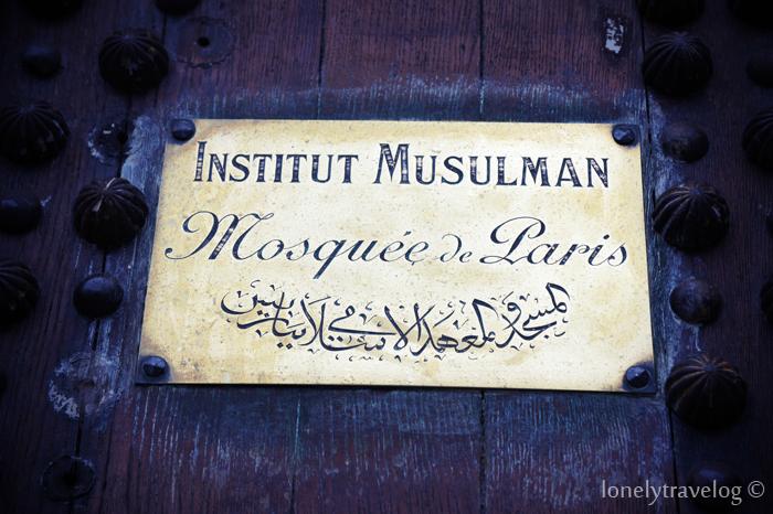 Institute Musulman