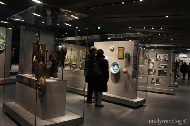 Islamic Exhibit