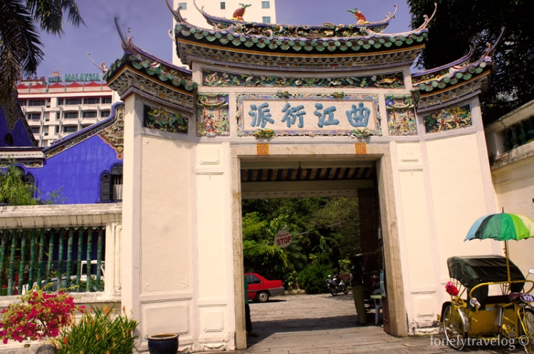 Blue Mansion Entrance