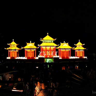Mid-Autumn Festival @ The Gardens 2014