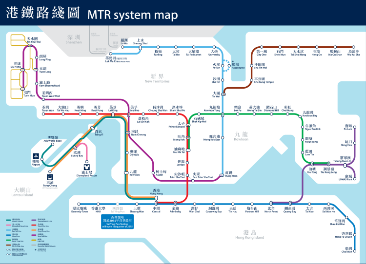 2015 MTR MAP