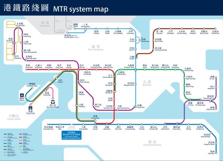 2015 MTR MAP