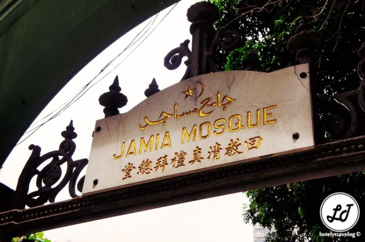 SOHO Mosque Street