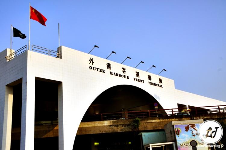 Macau Outer Harbour Ferry Terminal
