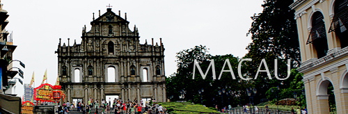 Macau Header