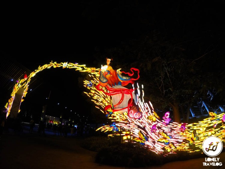 Garden By The Bay Mid Autumn Festival 2014 mid autumn festival @ gardensthe bay 2016 – lonely travelog