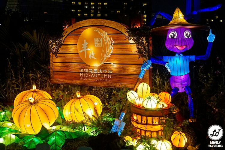 myriads of colours light up this year mid autumn festival 2017 at gardens by the bay with the theme autumn abundance you will be wowed by the variety of - Garden By The Bay Festival
