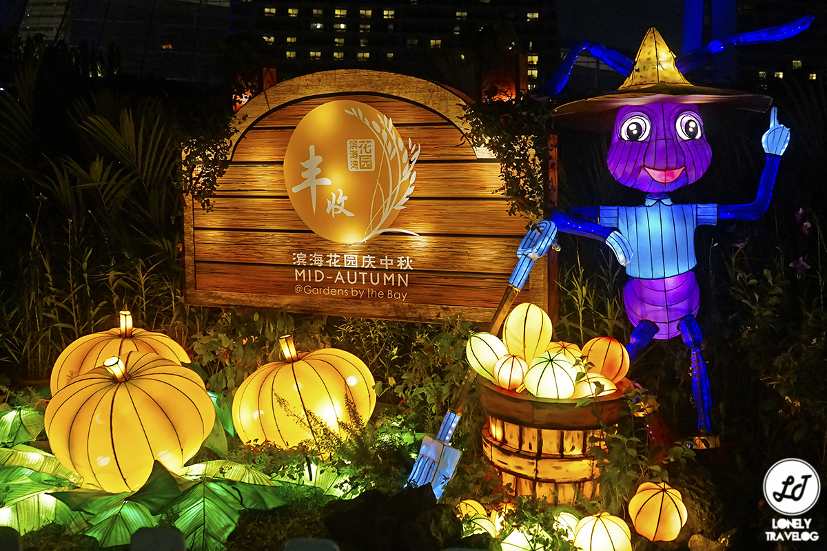 Myriads Of Colours Light Up This Year Mid Autumn Festival 2017 At Gardens  By The Bay With The Theme Autumn Abundance. You Will Be Wowed By The  Variety Of ...