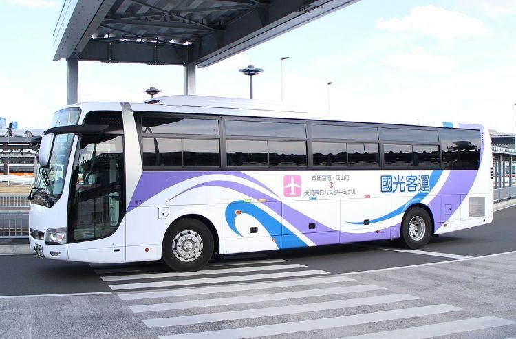 Kuo Kuang Bus