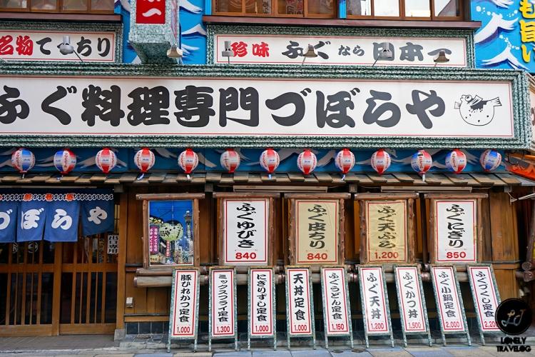 Shinsekai (6)