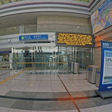 Dorasan Station