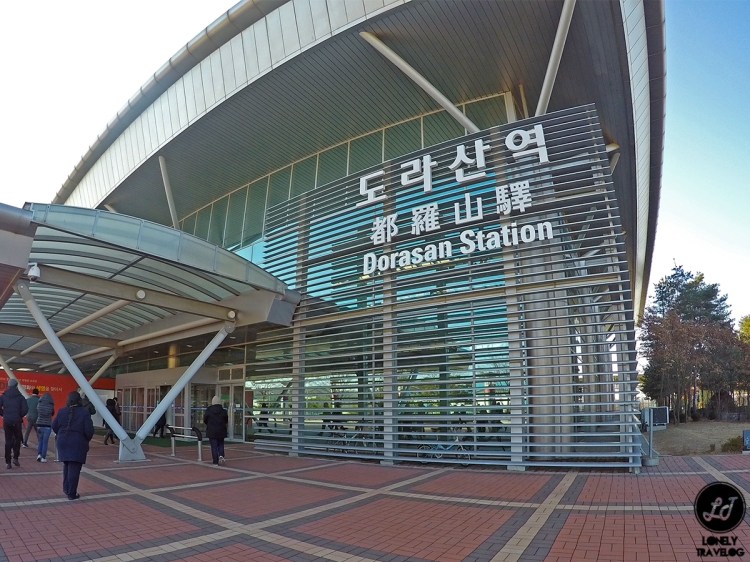 DMZ JSA Korea